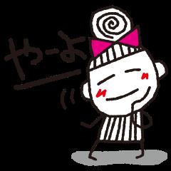 LINEスタンプランキング(StampDB) | おだんごシマ子10。