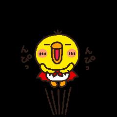 LINEスタンプランキング(StampDB) | んぴー!ぴっぴ(日常編