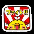 LINEスタンプランキング(StampDB) | ぴっぴのぺたぺたシール!日常編