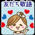 LINEスタンプランキング(StampDB) | 友だち敬語【先輩・年上・ママ友?etc】