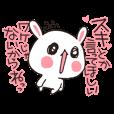 LINEスタンプランキング(StampDB) | らぶらぶウサギ3