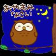 LINEスタンプランキング(StampDB) | 森のフクロウ