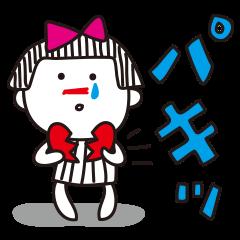 LINEスタンプランキング(StampDB) | シマ子。17