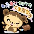 LINEスタンプランキング(StampDB) | ぐうたら!くま系女子