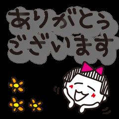 LINEスタンプランキング(StampDB) | シマ子18。敬語でか