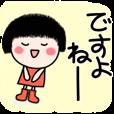 LINEスタンプランキング(StampDB) | おかっぱの女の子 3。(敬語)