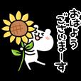 LINEスタンプランキング(StampDB) | ゆるくま7 夏!!