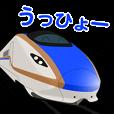 LINEスタンプランキング(StampDB) | 電車deスタンプ 2