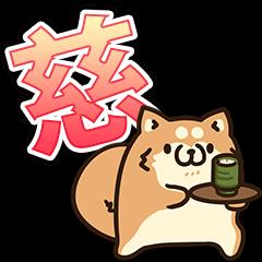 LINEスタンプランキング(StampDB) | ボンレス犬(慈)