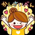 LINEスタンプランキング(StampDB) | 関西弁を話す女の子