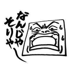 LINEスタンプランキング(StampDB) | 表情で語るスタンプ