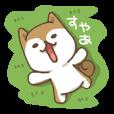LINEスタンプランキング(StampDB) | 柴犬のヨウさん
