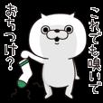 LINEスタンプランキング(StampDB) | ねこ太郎1