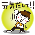 LINEスタンプランキング(StampDB) | トメ吉さん。使いやすいことば。