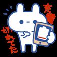 LINEスタンプランキング(StampDB) | 言い訳しんぷるうさぎさん