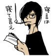 LINEスタンプランキング(StampDB) | アンニュイ男子2