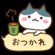 LINEスタンプランキング(StampDB) | ネコのふきだしスタンプ