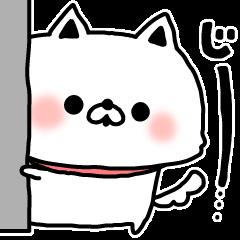 LINEスタンプランキング(StampDB) | 飼い犬のポチ