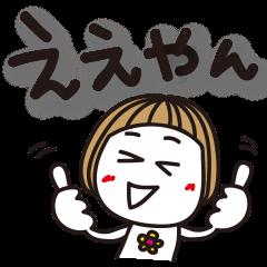 LINEスタンプランキング(StampDB) | はな子3。関西弁やで。