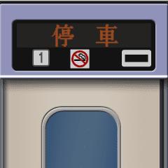 特急電車のLED電光掲示板 2