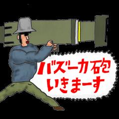 送っていい友! 株&FXトレーダー友達編 2
