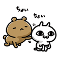 LINEスタンプランキング(StampDB) | 愛しすぎて大好きすぎる。More Answer
