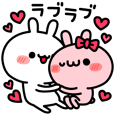 LINEスタンプランキング(StampDB) | 愛を確かめ合うウサギ