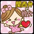 LINEスタンプランキング(StampDB) | 関西弁のかわいい彼女?