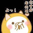 LINEスタンプランキング(StampDB) | ぽむまる3 毒舌