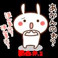 LINEスタンプランキング(StampDB) | うさぴー2+2(関西弁2)