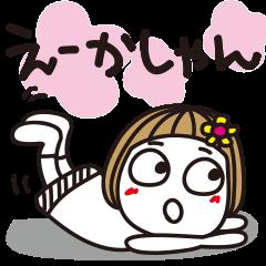 LINEスタンプランキング(StampDB) | はな子6。名古屋弁だで。