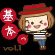 LINEスタンプランキング(StampDB) | ベニちゃん1【基本/日常パック】