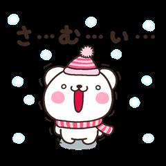 LINEスタンプランキング(StampDB) | 寒いしろくまさん?極寒の冬ver?
