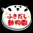 LINEスタンプランキング(StampDB) | ふきだし動物園