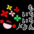 LINEスタンプランキング(StampDB) | 花フェイス 2