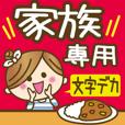 LINEスタンプランキング(StampDB) | 家族専用【便利な文字デカ!】