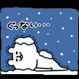 LINEスタンプランキング(StampDB) | ゆるくま11 冬!!