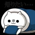 LINEスタンプランキング(StampDB) | とことんネガティブなネコ
