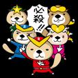 LINEスタンプランキング(StampDB) | 突撃!ラッコさん 戦隊ヒーロー編