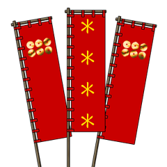 戦国武将の軍旗