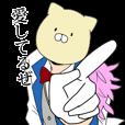 LINEスタンプランキング(StampDB) | スーパーアイドル猫山さん