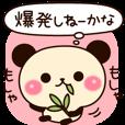 LINEスタンプランキング(StampDB) | 辛辣なパンダ