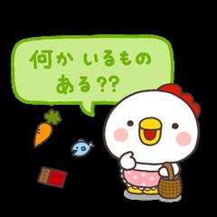 LINEスタンプランキング(StampDB) | まぁ、便利!ぴっぴのかーしゃん【日常編】