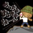 LINEスタンプランキング(StampDB) | 【関西弁】ゆるカジ女子?4