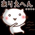 LINEスタンプランキング(StampDB) | にゃんこの言い回し 4(関西弁)