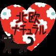 LINEスタンプランキング(StampDB) | 【敬語】北欧風?大人かわいい黒ネコ