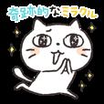 LINEスタンプランキング(StampDB) | これって間違い?よく耳にする変な日本語