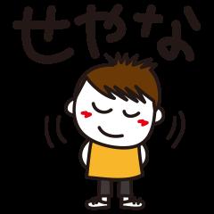 LINEスタンプランキング(StampDB) | トメ吉2。関西弁。