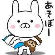 LINEスタンプランキング(StampDB) | ♪ うさ太郎 ♪