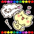 LINEスタンプランキング(StampDB) | ぷにぷに★にゃんこ